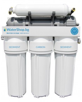 WaterShop DC - шест степенна (-50% промо)